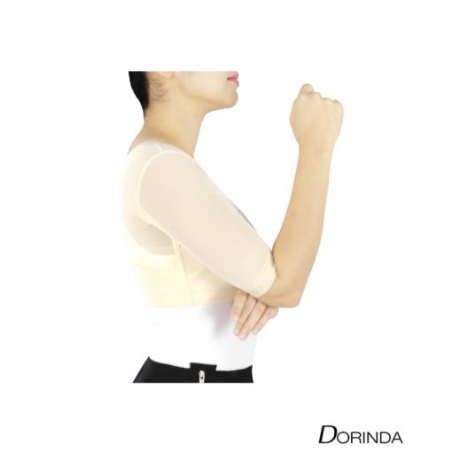 เสื้อ ลดต้นแขน กระชับต้นแขน พร้อม ยกกระชับหน้าอก Magnetic แบรนด์ DORINDA